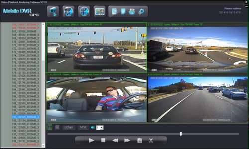 SD4D & SD4W Onboard vehicle driver mobile video event recorder camera surveillance Camera Test Cam1 12mm PD, Cam 2 ExCAM, Cam3 ExCAm Cam4 PD cam