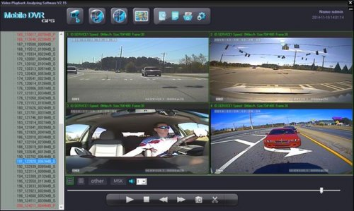 SD4D & SD4W Onboard vehicle driver mobile video event recorder camera surveillance Test Cam1 12mm PD, Cam 2 ExCAM, Cam3 ExCAm Cam4 PD cam Low cost mobile video surveillance camera